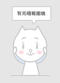 报告小祖她是女巫